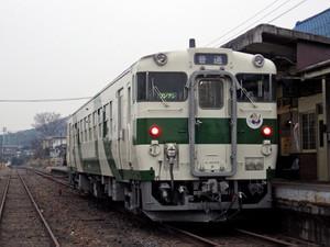 18102003