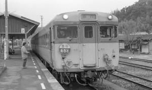19011505